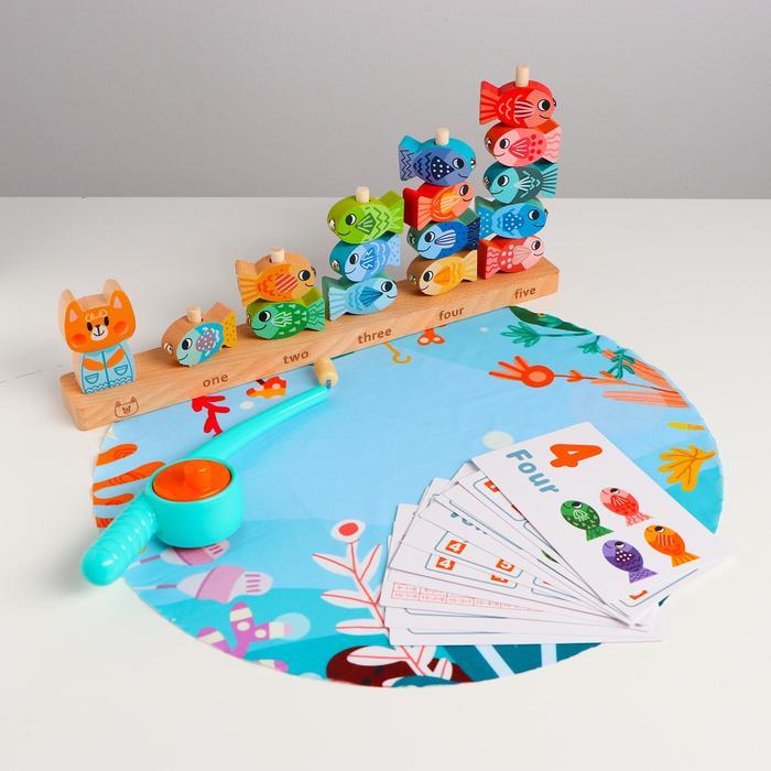 Детский развивающий набор «Рыбалка» 37×18,5×5 см