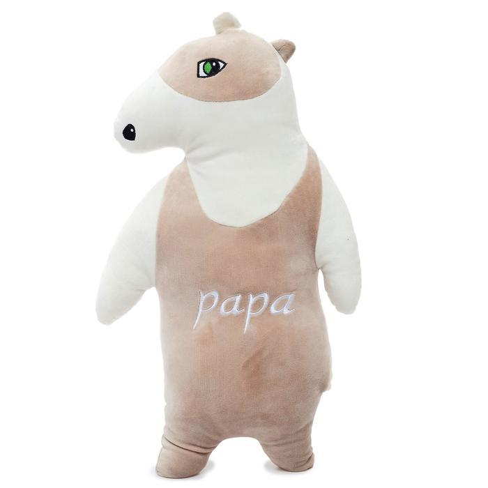 Мягкая игрушка Papa Домашний, 50 см