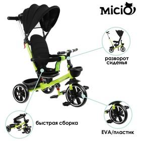 Велосипед трехколесный Micio Veloce +,колеса EVA 10'/8', цвет салатовый Ош