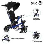 Велосипед трехколесный Micio Veloce +, колёса EVA 10