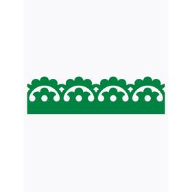 Декоративный элемент «Клевер», шаг узора 125 мм, 10,4 × 200 см, зелёная мята, RAL 6029 Ош