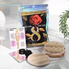 Набор с массажной щёткой для тела «Подарок для тебя», 16 х 24 см - Фото 1