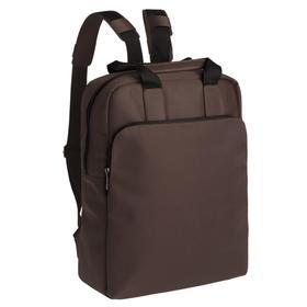 Рюкзак для ноутбука с внешним аккумулятором reGenerate, 29,5x39x10 см