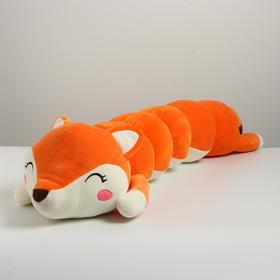 Мягкая игрушка «Лисичка», длинная, 100 см Ош
