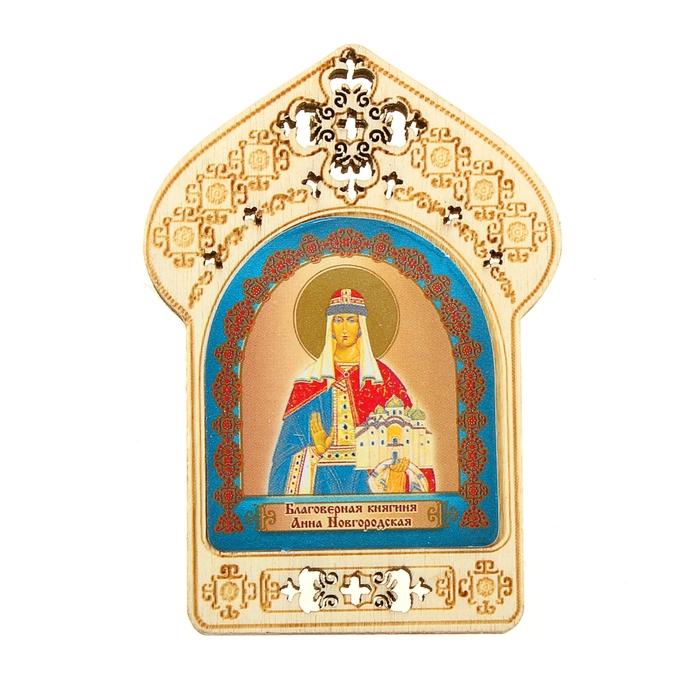"""Именная икона """"Благоверная княгиня Анна Новгородская"""", покровительствует Аннам"""
