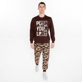 Костюм мужской (свитшот, брюки) цвет коричневый, размер 52 Ош