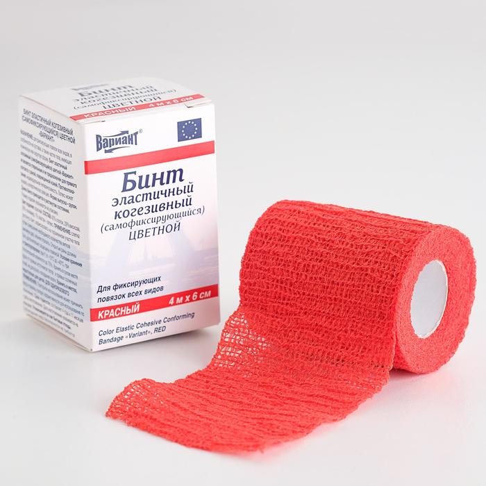 Бинт когезивный (самофиксирующийся) Вариант 4 м х 6 см эластичный, красный