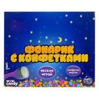 Набор «Фонарик» с конфетками, МИКС - Фото 8