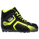 Ботинки лыжные TREK Omni SNS ИК, цвет чёрный, лого лайм неон, размер 44