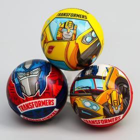 """Мягкий мяч  """"Трансформеры"""" Transformers 6,3см, микс"""