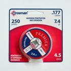 Пули для пневматики Crosman