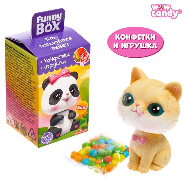 Funny box с конфетами «Зверята», МИКС