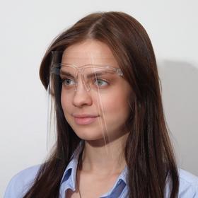 Защитный экран для лица с дужкой, цвет прозрачный Ош