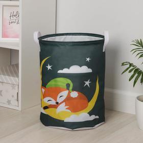 Корзина универсальная «Лунная лисичка», 35×45 см, с затяжкой