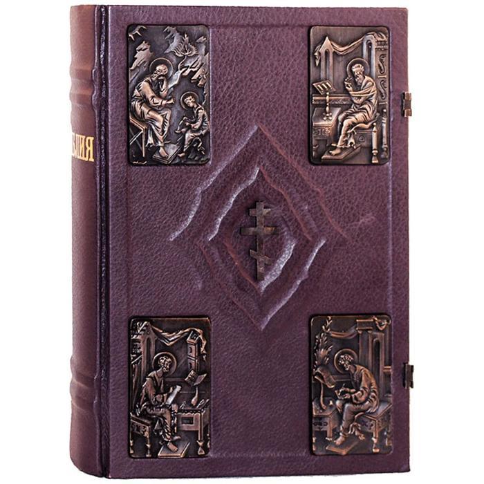 Библия, большая в футляре