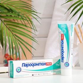 Зубная паста Пародонтол Prof профессиональное отбеливание, 124 г