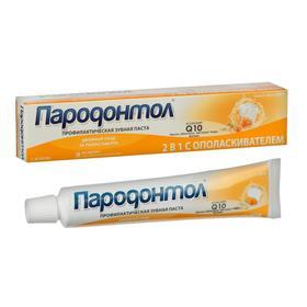 Зубная паста Пародонтол 2 в 1 с ополаскивателем, 63 г