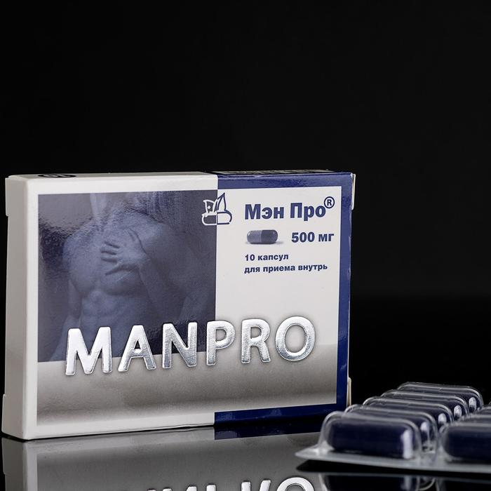 Средство для повышения потенции «Мэн-Про» для мужчин, 10 капсул по 500 мг