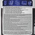 Полотенце бумажное Soffione Maestro Chief, 3 слоя, 1 рулон - Фото 2