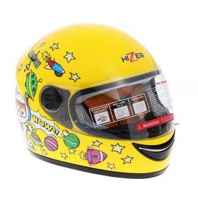 Шлем HIZER 105-1, размер L, жёлтый, детский Ош