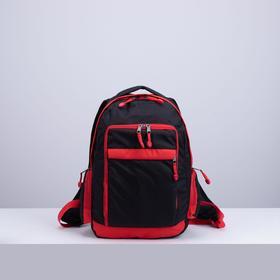 Рюкзак туристический, 21 л, отдел на молнии, 2 наружных кармана, 2 боковых кармана, цвет чёрный/красный