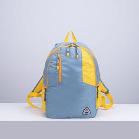 Рюкзак туристический, 2 отдела на молниях, наружный карман, цвет серый/жёлтый