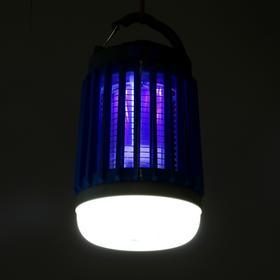 Уничтожитель насекомых LRI-38, портативный, фонарь, от USB, АКБ, серый