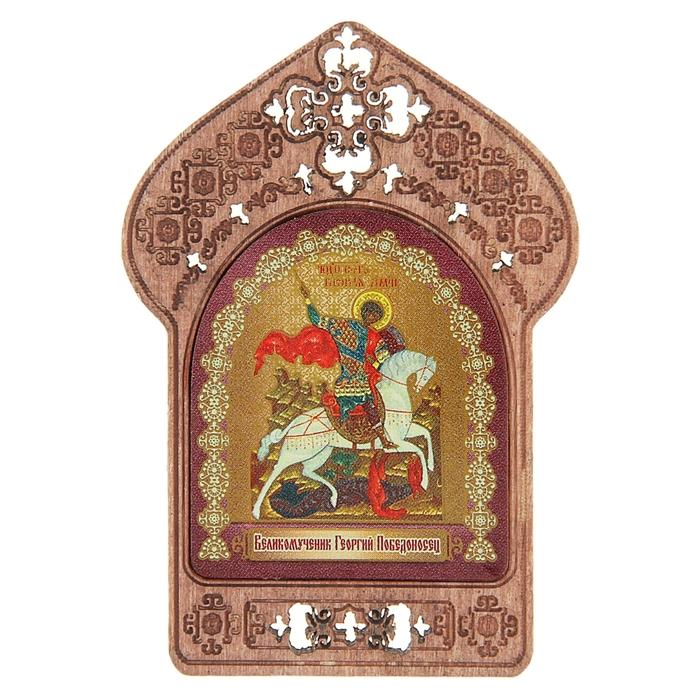 Икона Святой Георгий Победоносец. Помощь и защита военнослужащих
