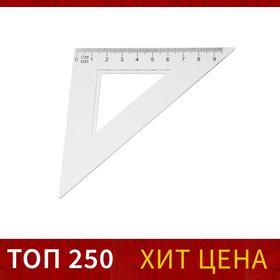 Треугольник 9см 45* прозрачный Ош