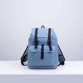 Рюкзак туристический, 25 л, отдел на шнурке, 3 наружных кармана, цвет серый