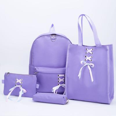Рюкзак, отдел на молнии, 3 наружных кармана, сумка, пенал, ключница, цвет сиреневый
