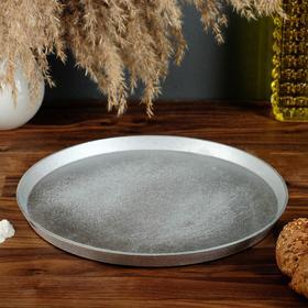 Форма для выпечки плоская, 270х18 мм, литой алюминий