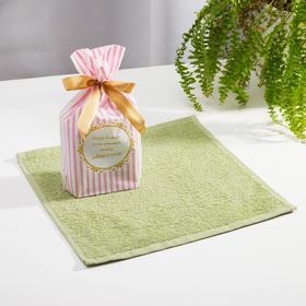 Полотенце сувенирное Экономь и Я 'Прованс', 30*30 см, св-зеленый, 100% хл, 320 г/м2 Ош
