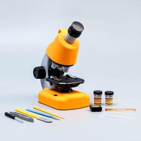 Микроскоп 'Юный биолог' кратность до х1200, желтый, подсветка Ош