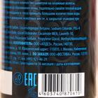 Шампунь для волос BLACK CAVIAR SILVER (Черная Икра Серебро) 250 мл - Фото 3
