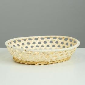 Сухарница плетеная овал. 18х24 Н 4 см.(бамбук срезан) Ош