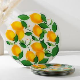 Набор столовый «Лимоны», 7 предметов: 30 см - 1 шт, 21,5 см - 6 шт, в подарочной упаковке