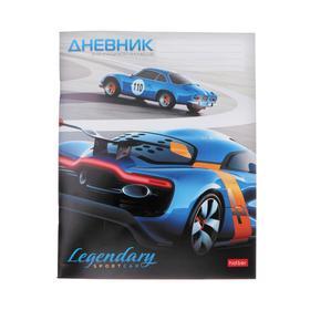 """Дневник для 1-4 классов """"Авто"""", обложка мелованный картон, 40 листов"""