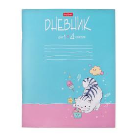 """Дневник для 1-4 классов """"Приключения кота Пирожка"""", обложка мелованный картон, 40 листов"""