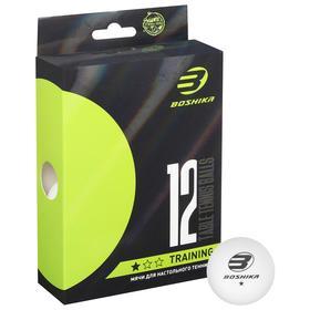 Набор мячей для настольного тенниса Training 1*** (набор 12 шт), цвет белый