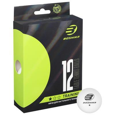 Набор мячей для настольного тенниса Training 1*** (набор 12 шт), цвет белый - Фото 1
