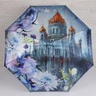 Зонт автоматический «Города и цветы», 3 сложения, 8 спиц, R = 50 см, цвет МИКС - Фото 2