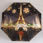 Зонт автоматический «Города и цветы», 3 сложения, 8 спиц, R = 50 см, цвет МИКС - Фото 7