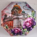 Зонт автоматический «Города и цветы», 3 сложения, 8 спиц, R = 50 см, цвет МИКС - Фото 8