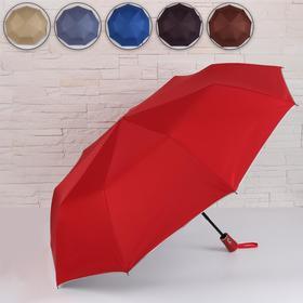 Зонт полуавтоматический «Город и бабочки», 3 сложения, 9 спиц, R = 49 см, цвет МИКС