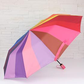 Зонт полуавтоматический «Радуга», 3 сложения, 10 спиц, R = 51 см, цвет МИКС