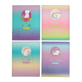 Тетрадь 12 листов в линейку Magic Dreams, обложка мелованный картон, , блок офсет, МИКС