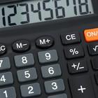 Калькулятор настольный 8-разрядный SDC-805BN, двойное питание, черный - Фото 2