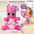 Интерактивная игрушка «Любимая пони» с аксессуарами, свет, звук, цвет розовый