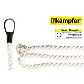 Канат Kampfer 240 см